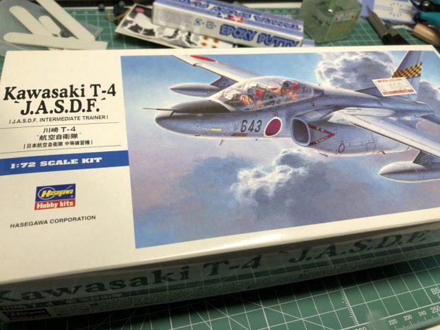 """ハセガワ 1/72 川崎T-4""""航空自衛隊""""の外箱"""