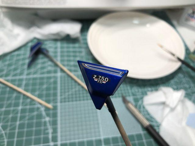 アオシマ 1/12 Z750FX(フルチューン)のサイドカバー