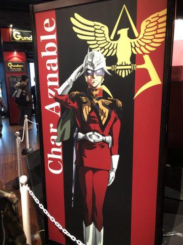 ガンダムワールド2019 in 博多に展示されたシャアのパネル