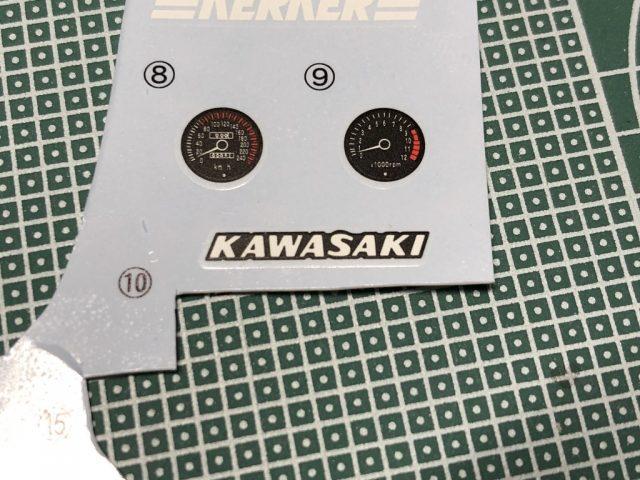 アオシマ 1/12 Z750FX(フルチューン)のデカール